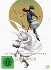 Katsugeki Touken Ranbu - Volume 2/Episode 05-08