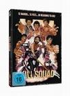 Kill Squad - Das Söldnerkommando