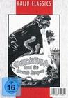 Godzilla und die Urweltraupen