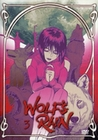 Wolf`s Rain Vol. 3 (Amaray)
