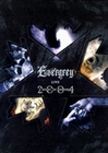 Evergrey - A Night To Remember [2 DVDs]