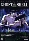 1 x GHOST IN THE SHELL [UE]