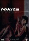 Nikita [MP] [2 DVDs]