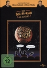 Mystery Science Theater 3000 [2 DVDs]