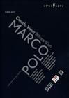 Vivier Claude - Reves d`un Marco Polo [2 DVDs]