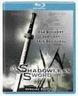 Shadowless Sword [SE]