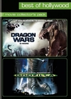 Dragon Wars/Godzilla - Best of Holly... [2 DVDs]
