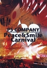 PS Company - Peace & Smile Carnival