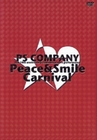 PS Company - Peace & Smile Carnival [LE]