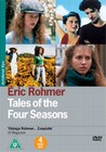 TALE OF FOUR SEASONS (DVD)