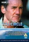 FULL CIRCLE-MICHAEL PALIN (DVD)