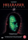 HELLRAISER 4-BLOODLINE (DVD)