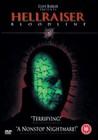 HELLRAISER 4-BLOODLINE (DVD)