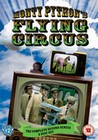 MONTY PYTHON-SERIES 2 (DVD)