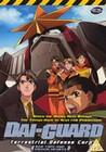DAI-GUARD VOLUME 4 (DVD)