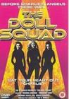 DOLL SQUAD  (DVD)