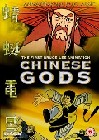 CHINESE GODS-BRUCE LEE ANIMATI (DVD)