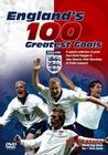 ENGLAND'S GREATEST GOALS (DVD)
