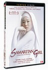 Samaria (DVD)