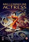 MILLENNIUM ACTRESS (DVD)