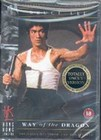 WAY OF THE DRAGON (DVD)