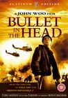 BULLET IN THE HEAD (2-DISCS) (DVD)