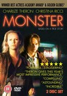 MONSTER SPECIAL EDITION (DVD)