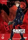 GANTZ 1 (DVD)