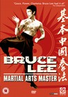 BRUCE LEE MARTIAL ARTS MASTER (DVD)
