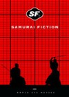 2 x SAMURAI FICTION