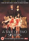 TALE OF TWO SISTERS (2 DISCS) (DVD)