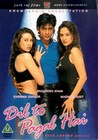 DIL TO PAGAL HAI (ANAMORPHIC) (DVD)