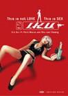 I.K.U. (DVD)
