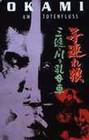 OKAMI 2 - Am Totenfluss (DVD)