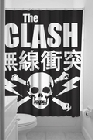 1 x DUSCHVORHANG - THE CLASH