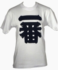 x JAPAN SHIRT ZEICHEN