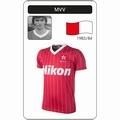 MVV Maastrich 1983/84 - Retro Trikot