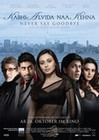 5 x KABHI ALVIDA NAA KEHNA - NEVER SAY GOODBYE