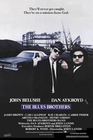 1 x BLUES BROTHERS