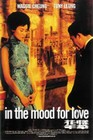 4 x IN THE MOOD FOR LOVE