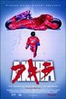 1 x AKIRA 2001