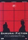 1 x SAMURAI FICTION