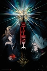 1 x DEATH NOTE POSTER DUO