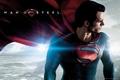 Superman Man of Steel Poster Looking