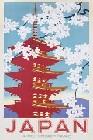 1 x JAPAN