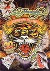 ED HARDY - TATTOO SET TIGER