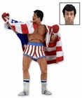 Rocky 40th Anniversary Serie 2 Actionfigur Rocky