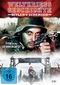 Weltkriegsgeschichte in einer Collection [2 DVDs