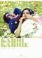 Kabhi Kabhie (OmU)