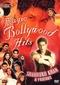 Magic Bollywood Hits - Shahrukh Khan... [2 DVDs]